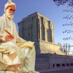 سالروز بزرگداشت حکیم طوس ابوالقاسم فردوسی (۲۵ اردیبهشت ماه) گرامی باد