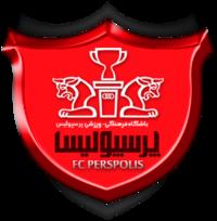200px-Persepolis_Teheran_Logo(2012)